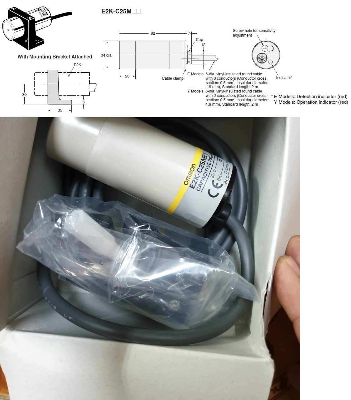 OMRON E2K-C25ME1