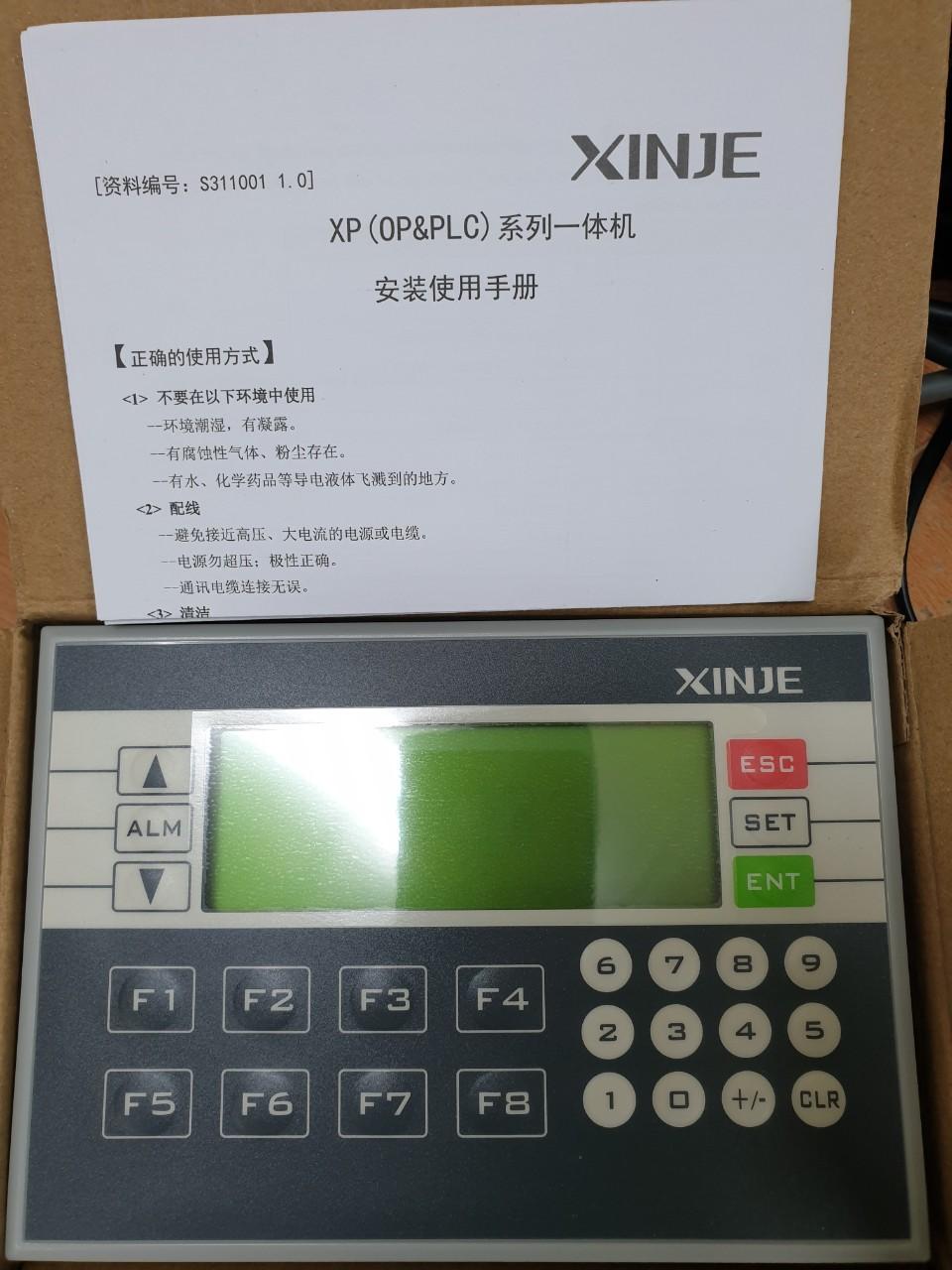 XINJE XP2-18R